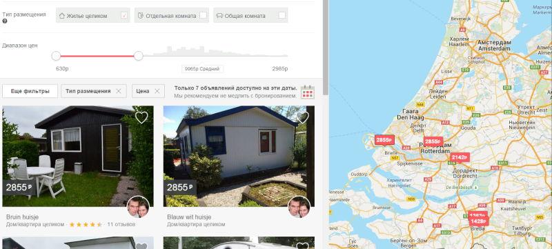 Airbnb_karta