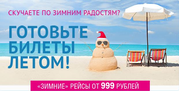 по россии от: