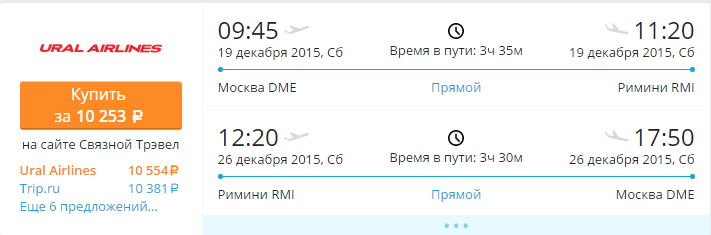 msk_rimini2