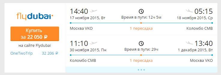 msk_kolombo2